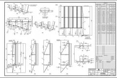 003-Barges-Bowloader