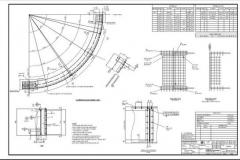 001A-gird-curved